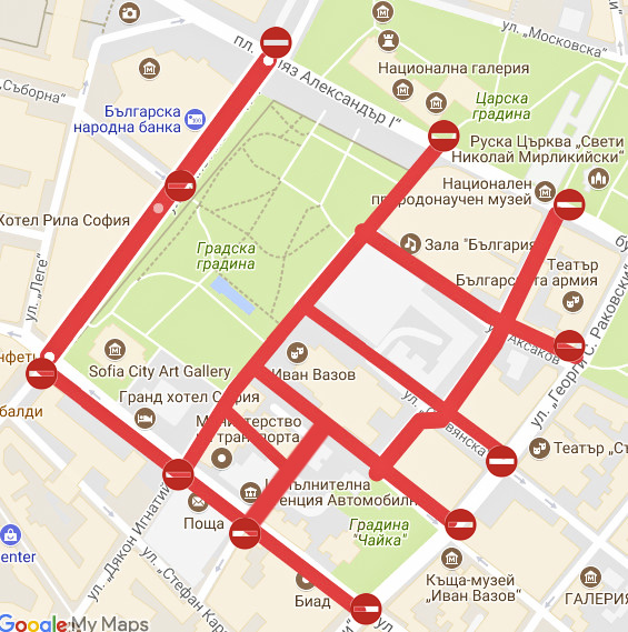 затворени улици европредседателство