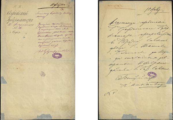petr-alabin-pismo