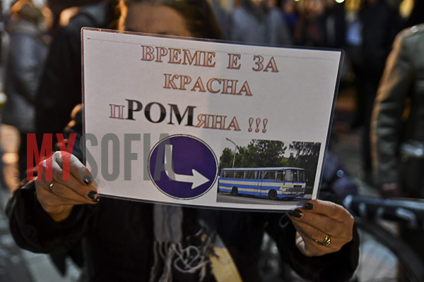 protest-against-gipsies-in-sofia