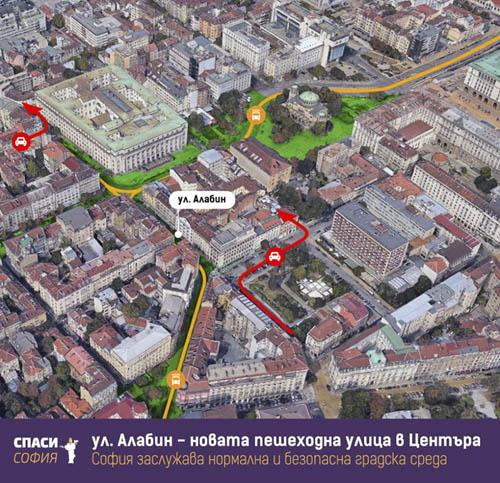alabin-street