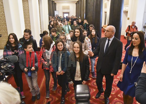 bulgarian-parliament