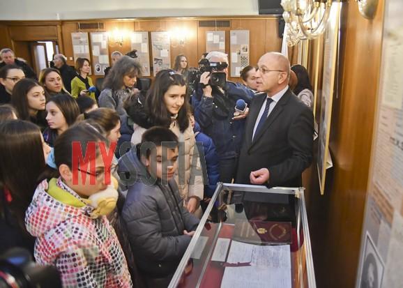 bulgarian-parliament-sofia
