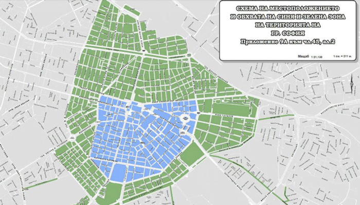 Uvelichavat Obhvata Na Zelena Zona Za Parkirane V Sofiya