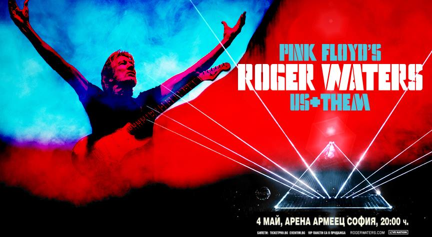 roger-waters-live-in-sofia