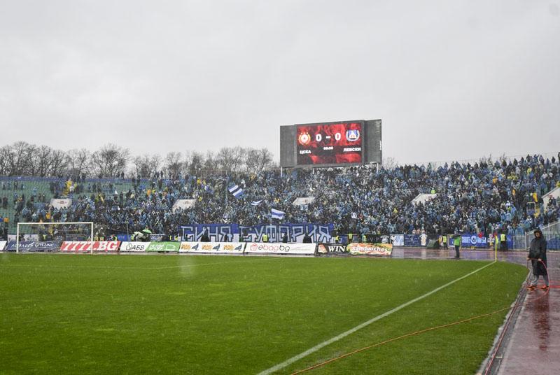 football-cska-levski-цска-левски