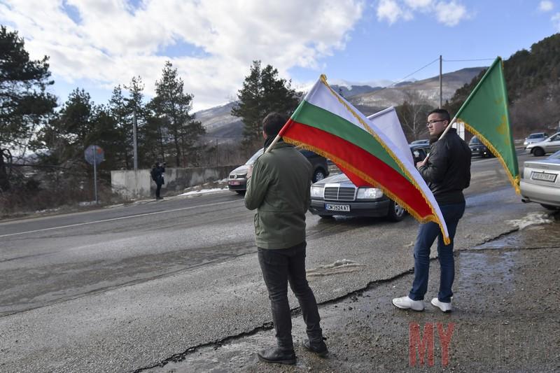shipka-flags