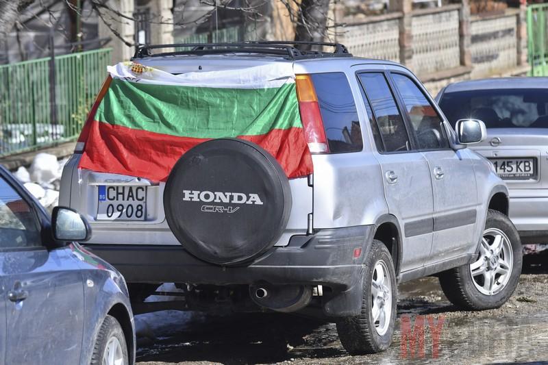 bulgarian-flag-car