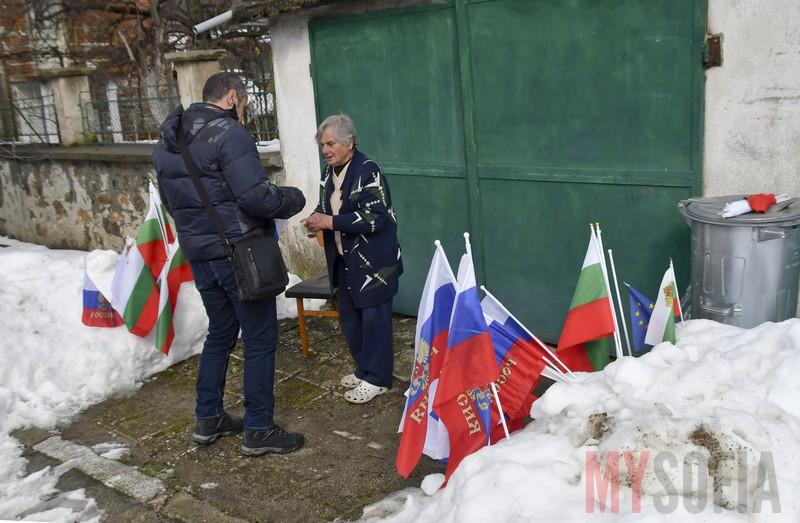 bulgarian-russian-flag