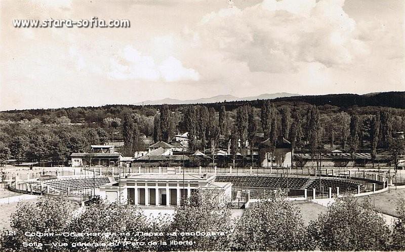 stadion-iunak