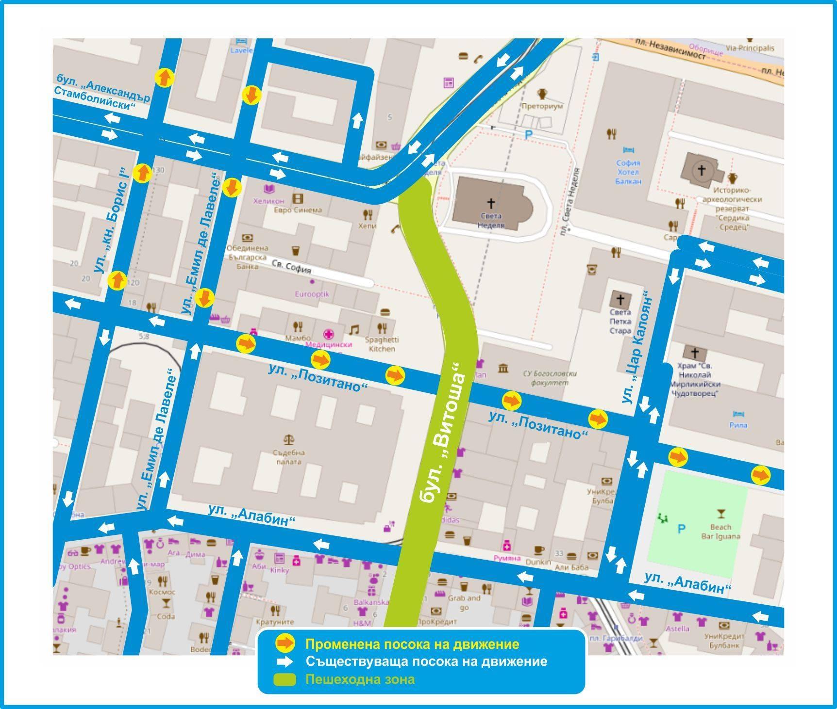 pedestrian-zone-vitosha-boulevard-sofia