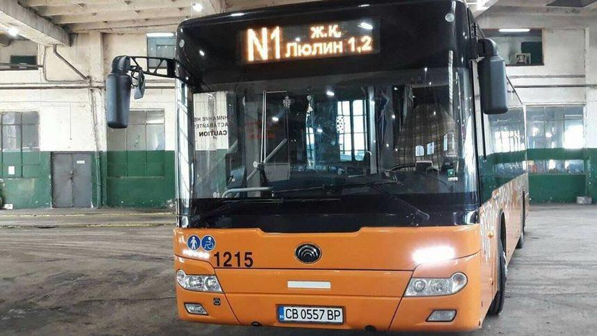 нощен-транспорт