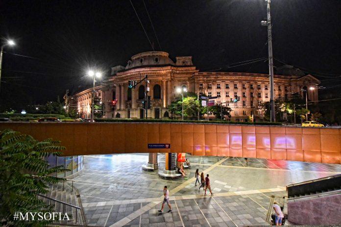 софийски-университет
