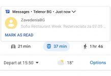 google-maps-sofia