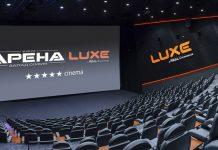 kino-arena