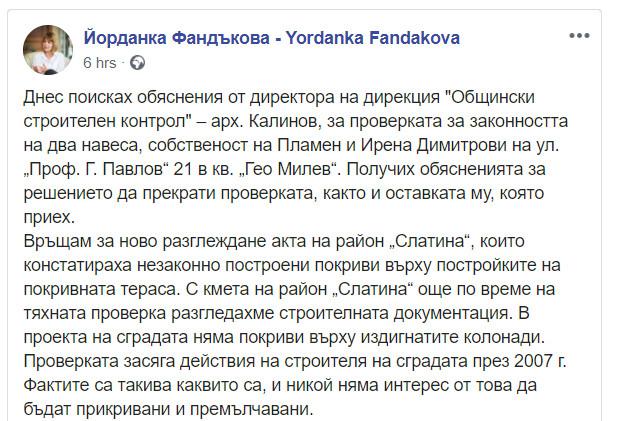 facebook-fandakova