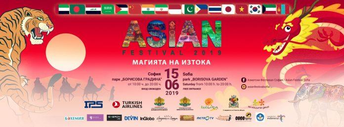 aziatski-festival-sofia