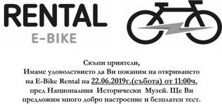 rent-a-bike-sofia