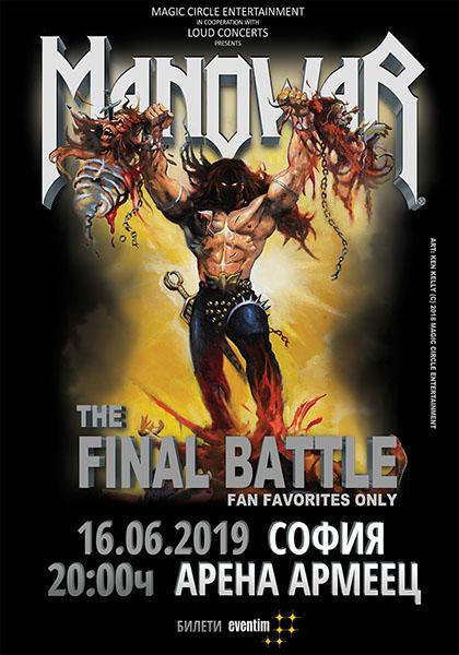 MANOWAR-the-final-battle-tour