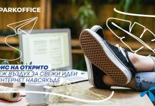 Park-Office-by-Telenor