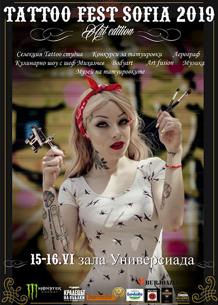 TattooFest2019_Poster