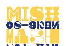 mish-mash-fest-2019