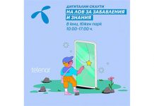telenor-digital-scouts