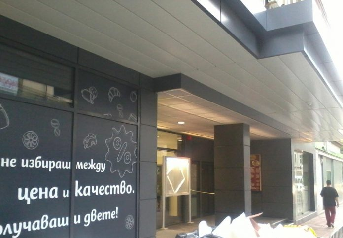 Kino-Evropa-palace-1