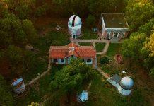 astronomiceska-observatoria-sofia