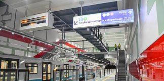 metrostancia-strelbishte