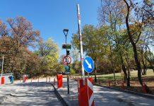 "паркинг стадион ""Васил Левски"""