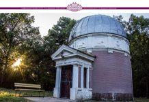 астрономическа-обсерватория