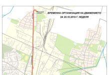 маршрут на трамвай 6,11 и 12