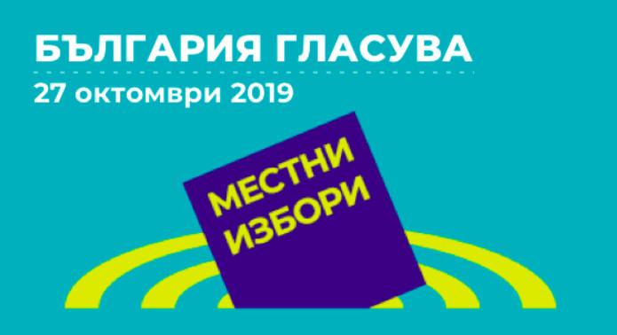 mestni-izbori