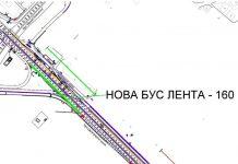 Бус лента на Цариградско шосе