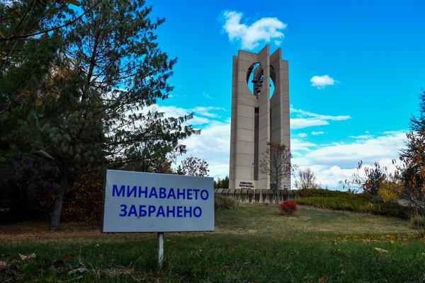 монумент камбаните