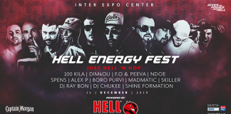 hip-hop-hell-energy-fest-2019