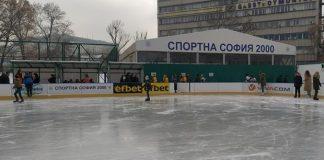 """Пързалка """"Спортна София"""" в Зона Б 5"""