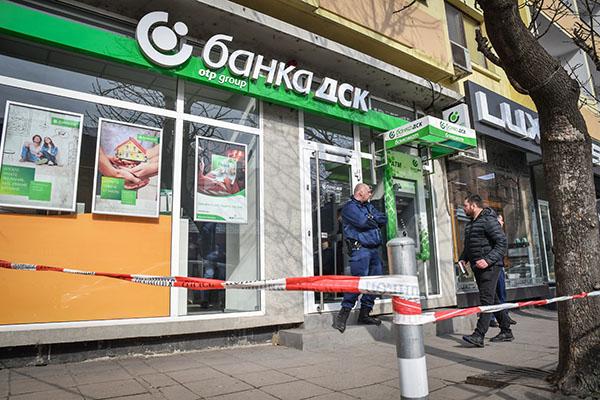bankov-obir-v-sofia