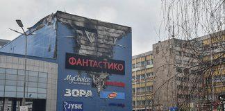 pozar-v-sky-ciity-mall
