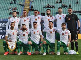 bulgarian-national-team