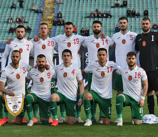 bulgarian-national-team