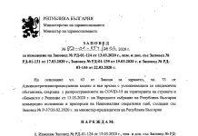 zapoved-kiril-ananiev