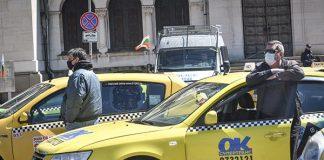 taxi-in-sofia