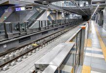 metrostancia-hadzhi-dimitar