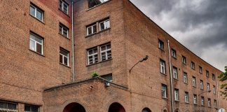софийски-районен-съд