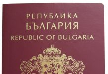 bulgarian-passport