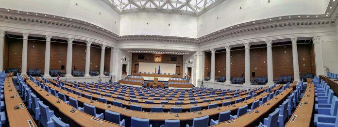 plenarna-zala-partien-dom