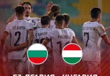 bulgaria-hungary