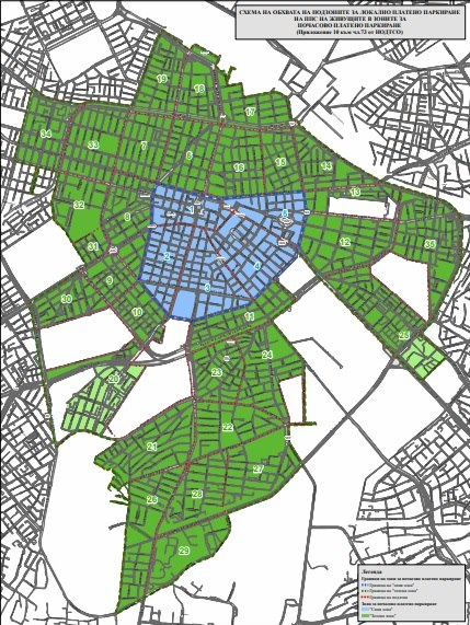 разширяват-зелена-зона