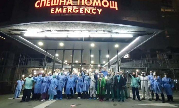 medici-pirogov
